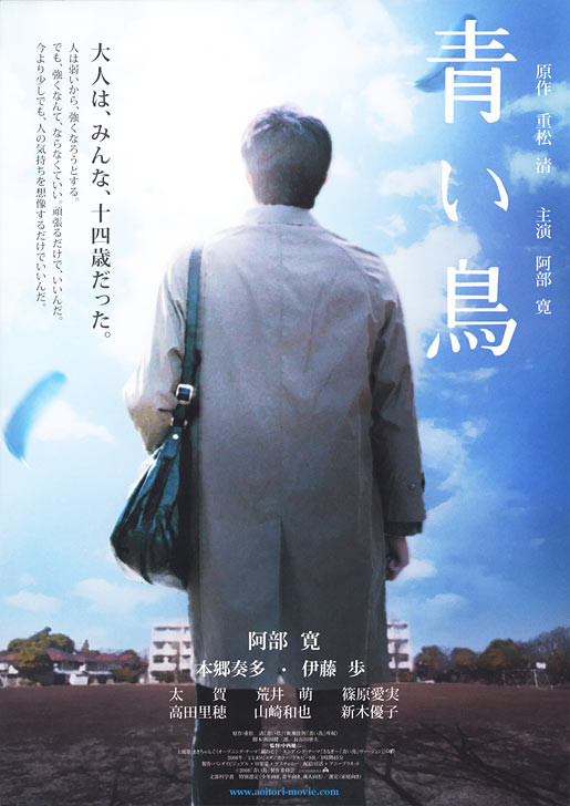 《青鳥》(The Blue Bird)[DVDRip]
